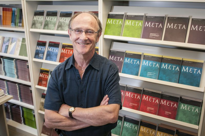 Georges Bastin est directeur de la revue Meta depuis 2014.  Tout récemment, la revue a fêté ses 60 ans.  Pour marquer l'événement, le département de linguistique et de traduction a organisé un colloque international (19 au 21 août) au Carrefour des arts et des sciences de l'UdeM. - © Amélie Philibert