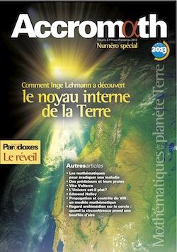 La revue est distribuée gratuitement dans les écoles secondaires et les cégeps du Québec, ainsi qu'à l'étranger, et s'adresse surtout aux élèves et enseignants de ces institutions. - © CRM